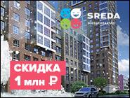 ЖК SREDA: Ипотека 9% Квартиры рядом с метро.